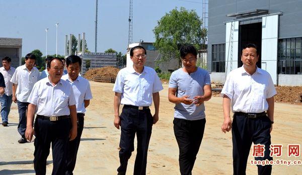 唐河县长周天龙到我司调研企业项目建设情况