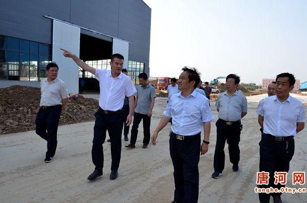 唐河县委书记到我司调研督导重点工业项目建设